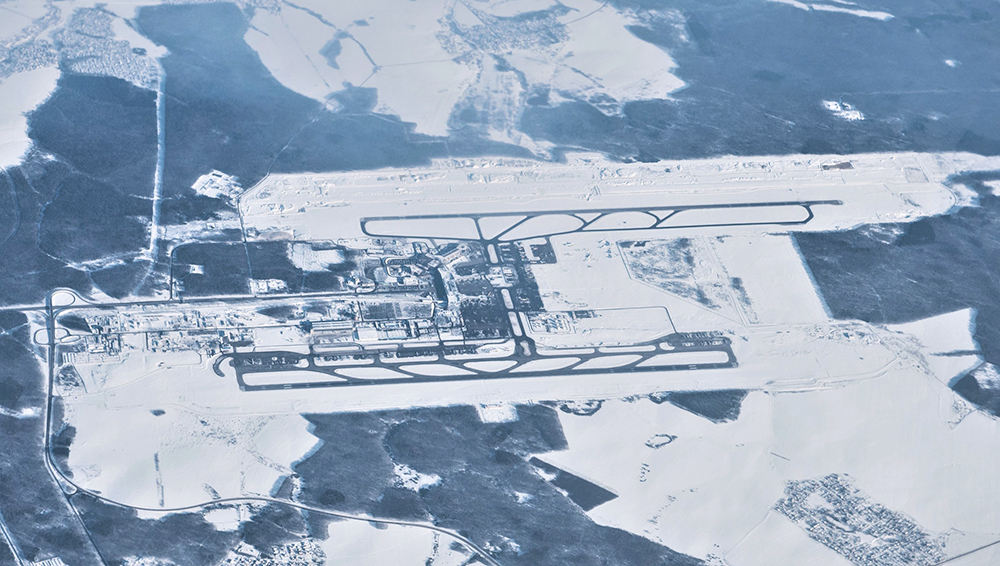 Airport Domodedovo Moscow